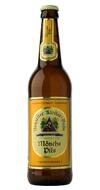 Monchs Pils / Монашеский Пилс ячменное раритетное пиво