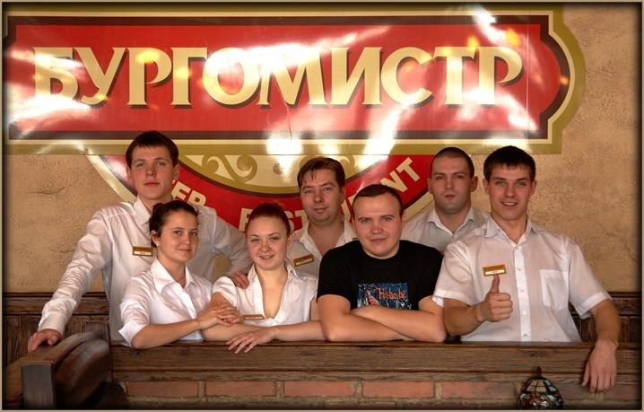 работа поваром горячего цеха в москве