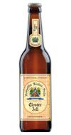 Closter Zell / Монастырская Келья образец традиционного монастырского пивоварения