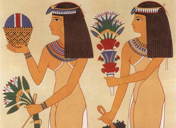 Поздравление из египта